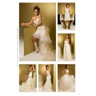 Свадебные Платья Astero Amadeus
