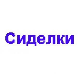 Работа в новосибирске на авито свежие вакансии для студентов частные объявления по аренде квартир в анапе