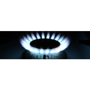 Установка/замена газовых счётчиков