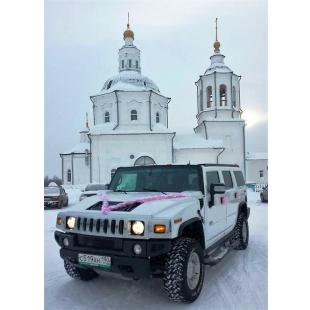Аренда/ прокат авто Hummer H2