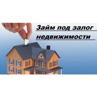 мнению экспертов, деньги под залог доли в квартире в тольятти эти формулировки