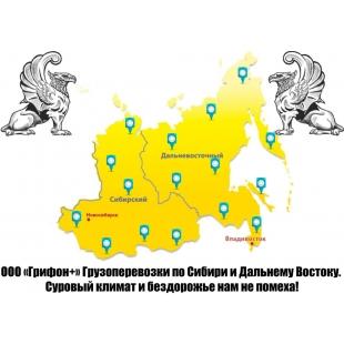 Доставим грузы ж/д транспортом с выгодой до 5%