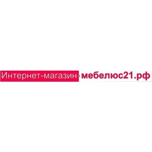 Вы ищите качественную и недорогую кухню в Чебоксарах, Новочебоксарске, Лапсарах, Кугесях, Марпосаде или Цивильске?