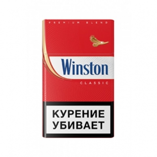 Продаю сигареты оптом