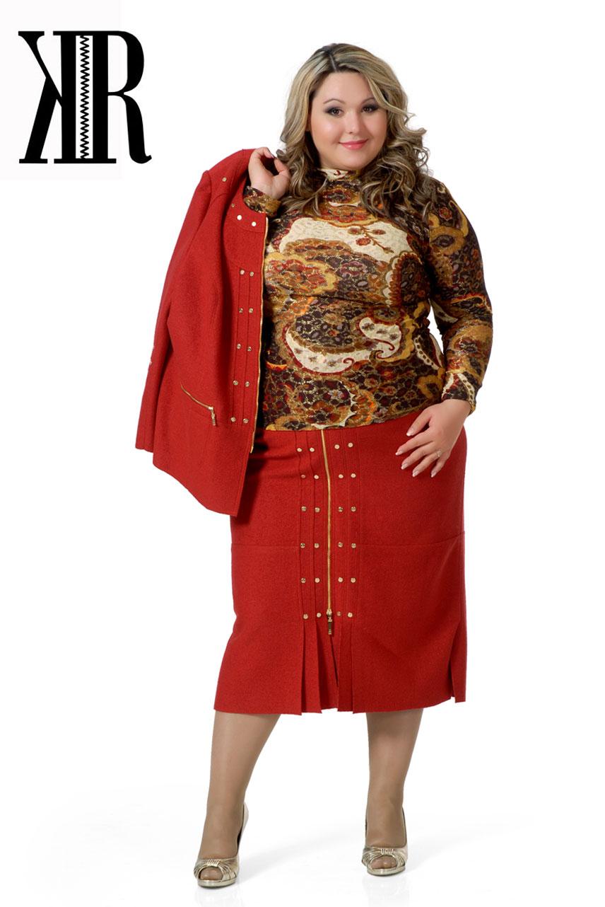 Королевский Размер Одежда Больших Размеров С Доставкой