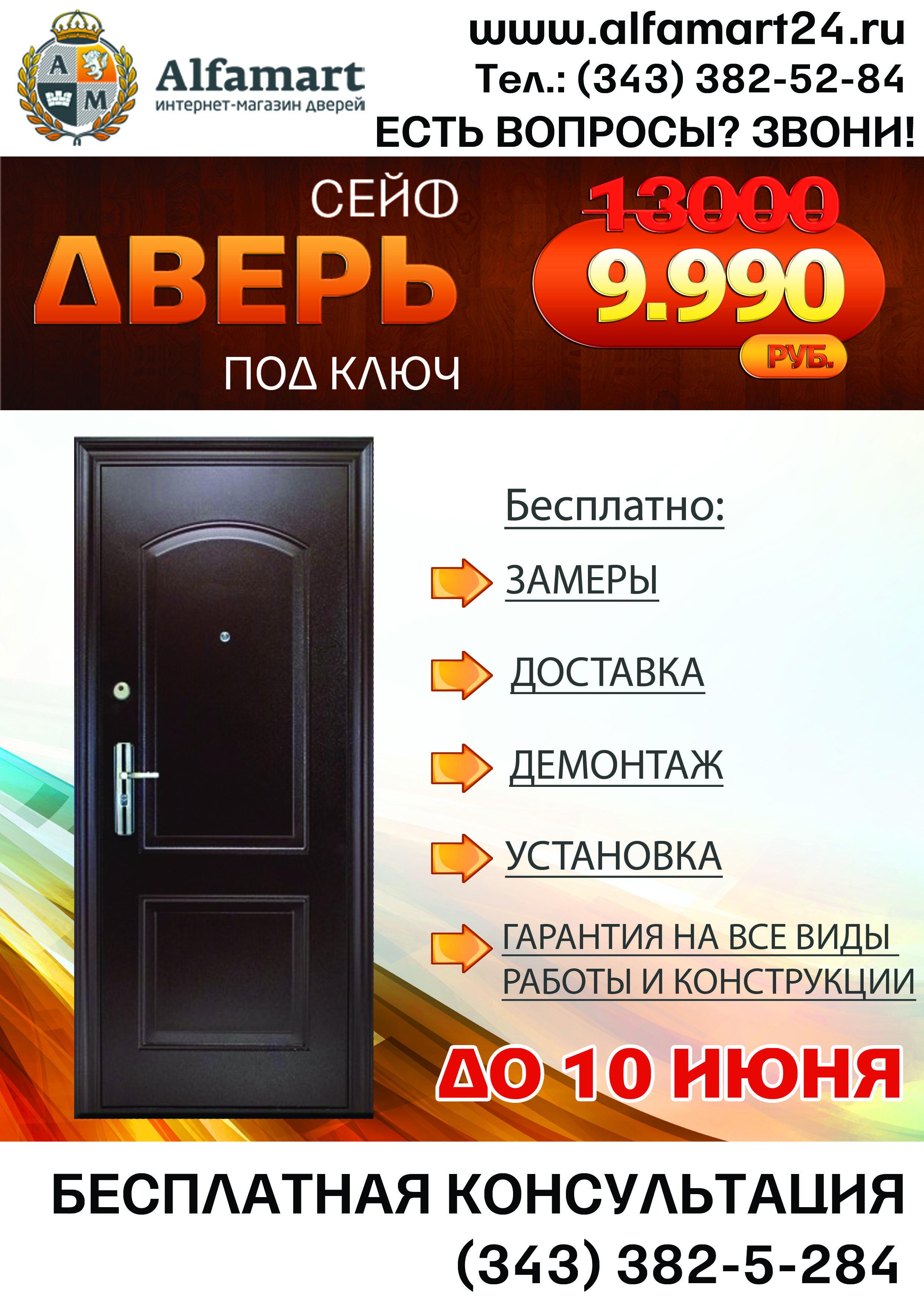 доска объявлений знакомства москва и московская область бесплатно