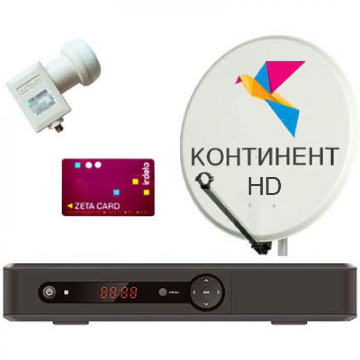 спутниковая антенна Континент HD Комплект спутникового телевидения :: Сетевое оборудование :: Доска объявлений