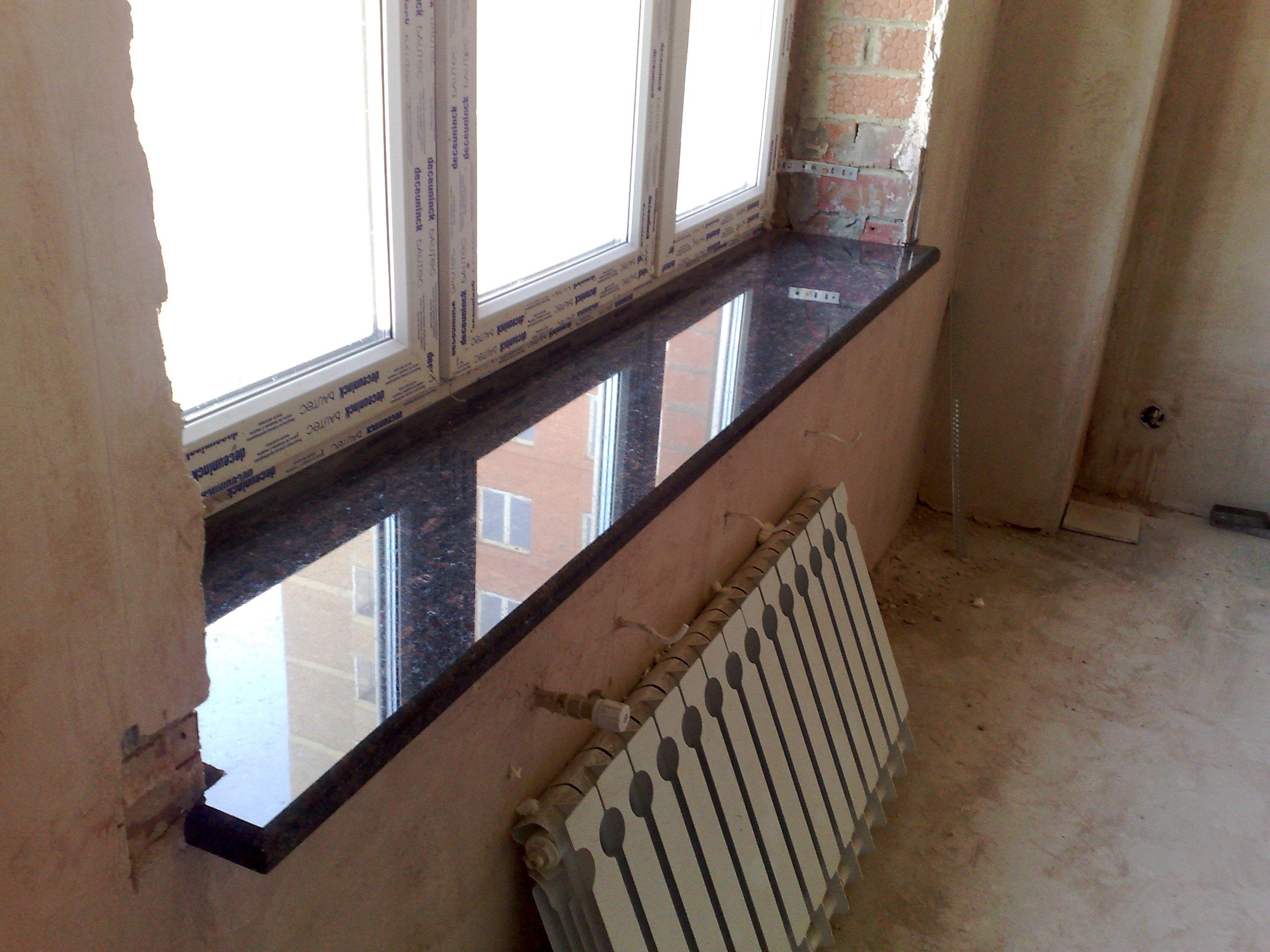Подоконники из гранита :: окна и балконы :: доска объявлений.