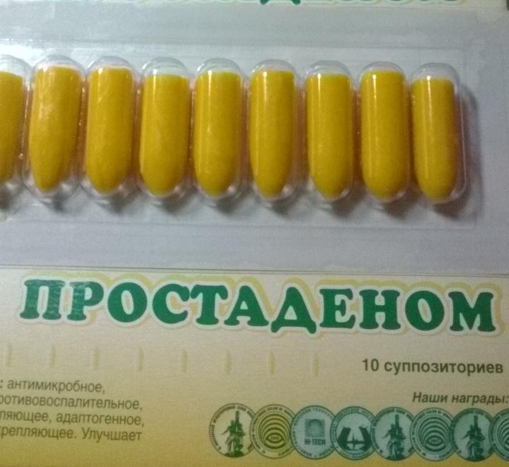 Увеличение пениса Купить в Ставрополе - цены в магазинах на