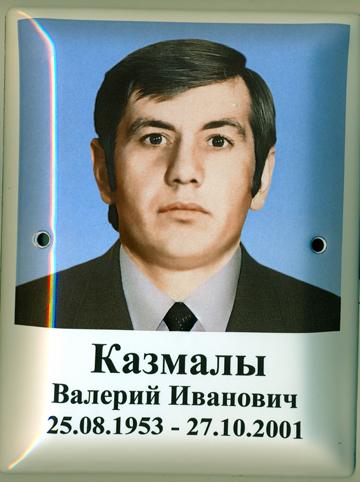 фотокерамика на памятник владивосток передаче