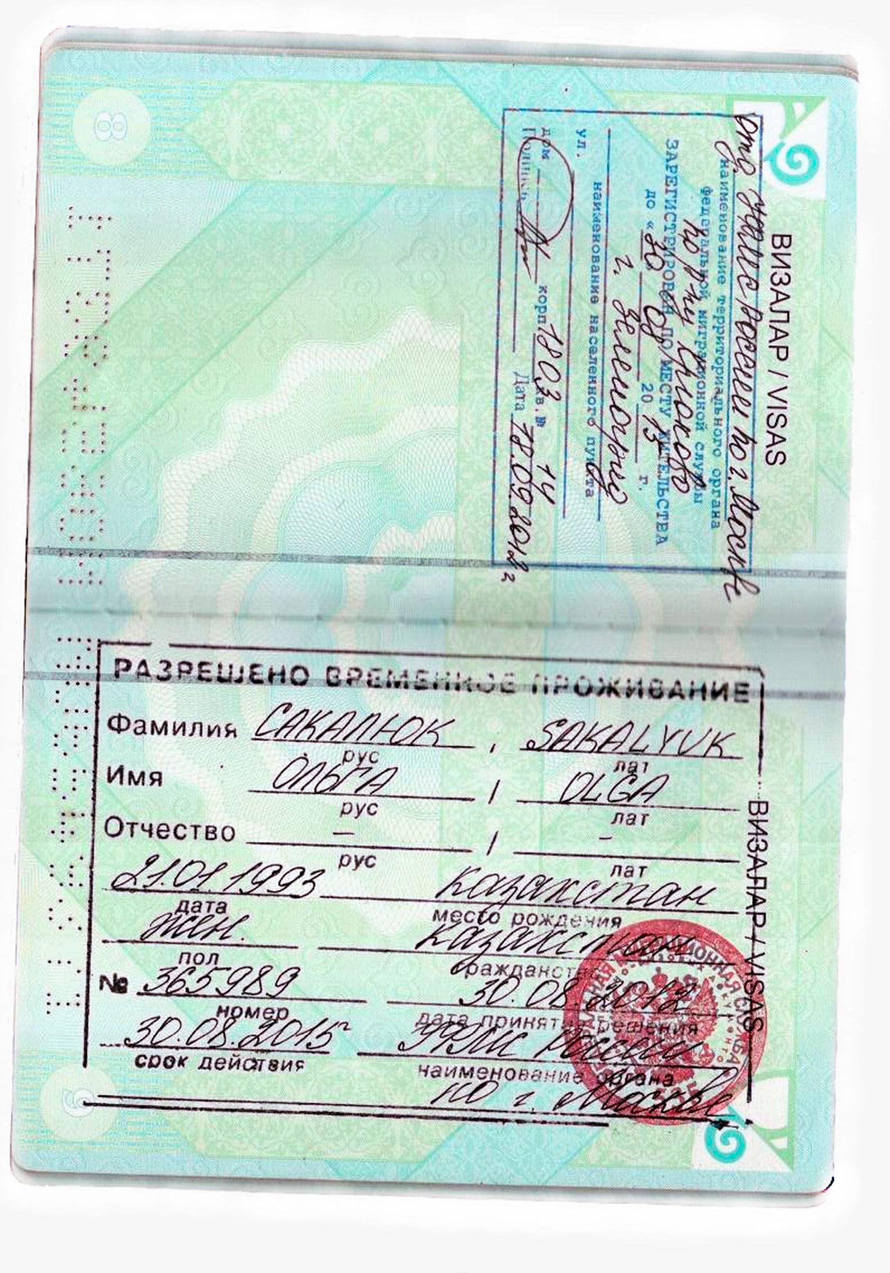 разрешение на работу гражданам туркменистана побороть осеннюю хандру