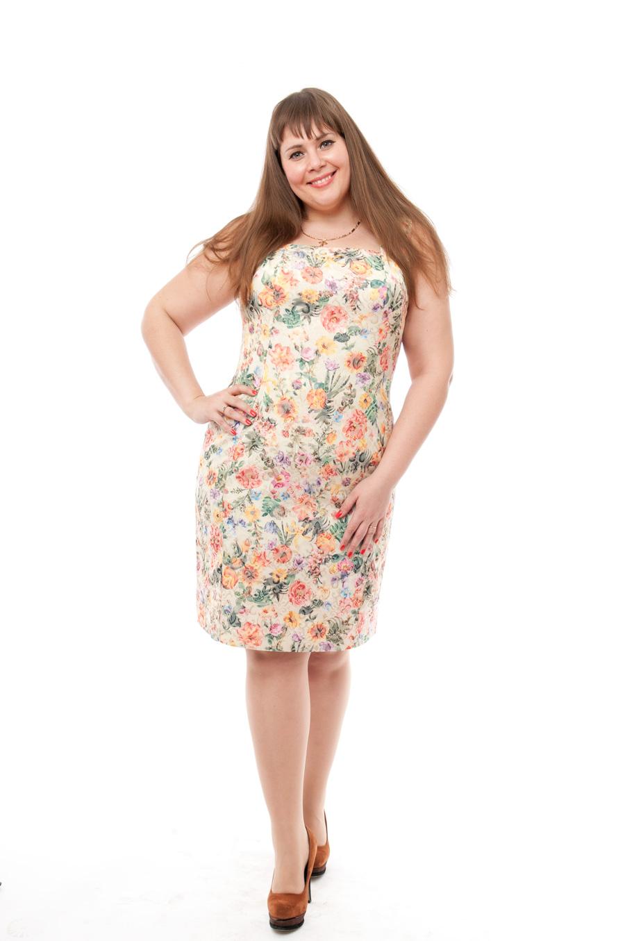 Женская Одежда Больших Размеров Опт Краснодар