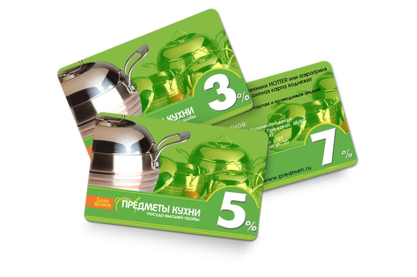 Visa platinum стоимость Ногинск