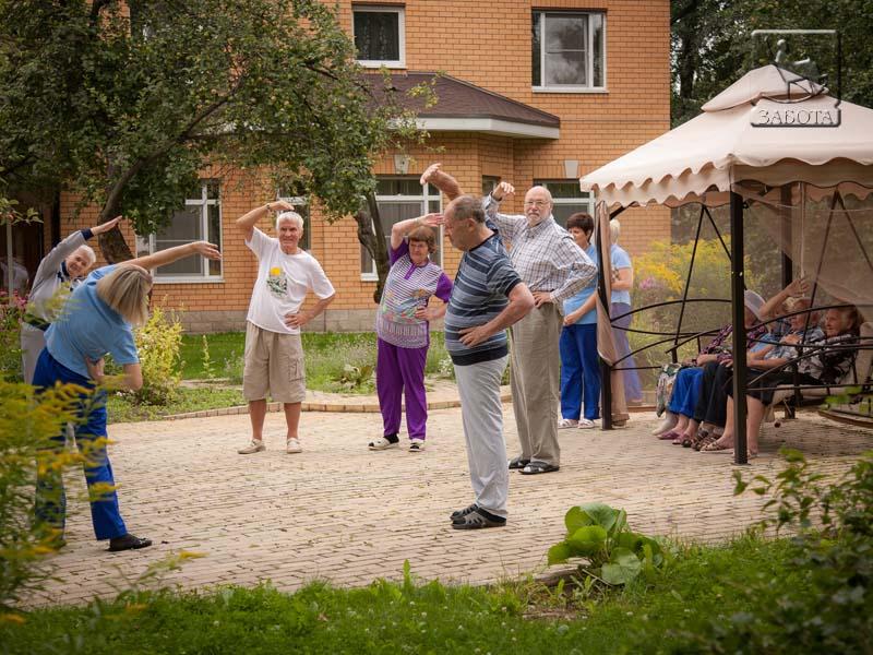 развлекательная программа для пожилых людей