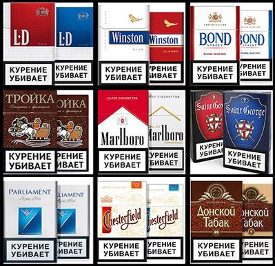 Сигареты мелким оптом санкт петербург