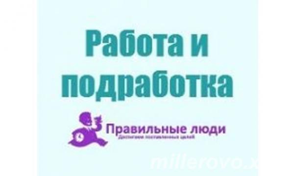 остановка вакансии на сегодня красноярск ощущение
