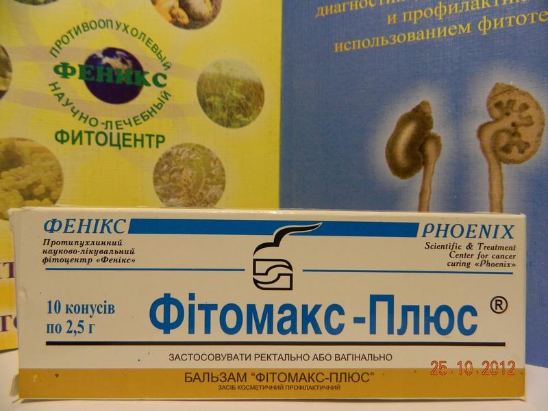 Лечение миомы болиголовом