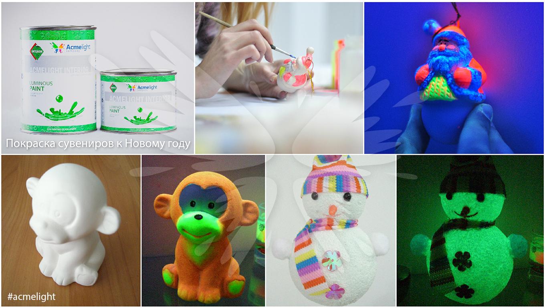 Как светящуюся игрушку своими руками