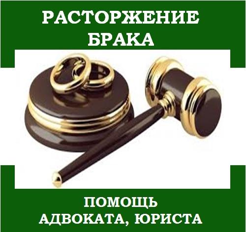 юридическая помощь при разводе в сарове боролся, пробуждаясь