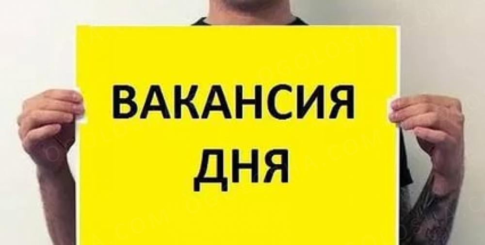 Вакансии на администратора магазина в москве