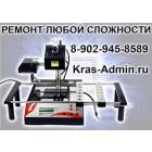 Продажа матриц для  ноутбуков в Красноярске-Kras-Admin