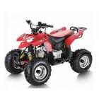 Квадроцикл ATV50A
