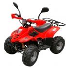 Квадроцикл ATV 50B
