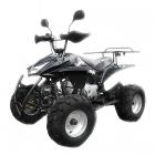 Квадроцикл ATV 50E