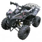 Квадроцикл ATV 50G