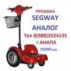Новый прибыльный бизнес открыть прокат двухколесных электросамокатов аналог Segway.