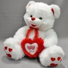 Детская мягкая игрушка медведь Лав