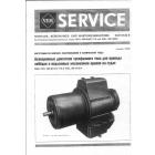 Электродвигатель судовой лебёдки AHLL 289-16/4/2 V1