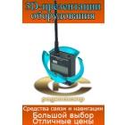 Радиостанции различного применения в режиме 3D просмотра