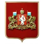 Герб Свердловской области 42х50см