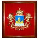 Герб Костромской области 40х42см