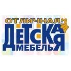 Новинки детской мебели в Хабаровске