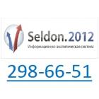 Seldon.2012