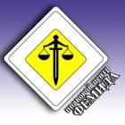 Оспаривание административных наказаний