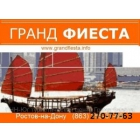 Услуги по подготовке и подаче документов на визу в Китай