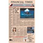 """Курьерская доставка подписчикам ежедневной газеты """"Financial Times"""""""