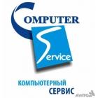 Аварийная Компьютерная Помощь