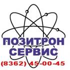 Ремонт пылесосов в Йошкар-Оле