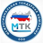 Комплексное профессиональное сопровождение и поддержка участников электронных торгов в сфере Государственных и Коммерческих закупок на территории Российской Федерации.