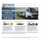 Частный вебмастер. Создание сайта за 1200 рублей.