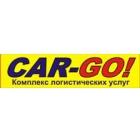 Доставка сборных грузов CAR-GO!