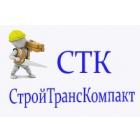 ПРОФЕССИОНАЛЬНЫЕ услуги в сфере ремонта и отделки любой сложности (косметический, капитальный ремонт, евроремонт, ремонт по индивидуальным дизайн проектам) любых помещений
