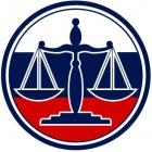 Юридические услуги (консультации) Киров (юрист, адвокат)