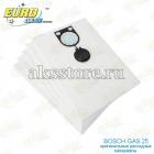 Одноразовые синтетические мешки пылесборники для пылесоса Bosch GAS 25 (5 шт.)