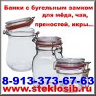 Купить банки с бугельным замком  оптом для икры, мёда, трав, чая, пряностей в Петропавловск-Камчатский.