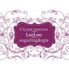 Студия красоты LeeLoo